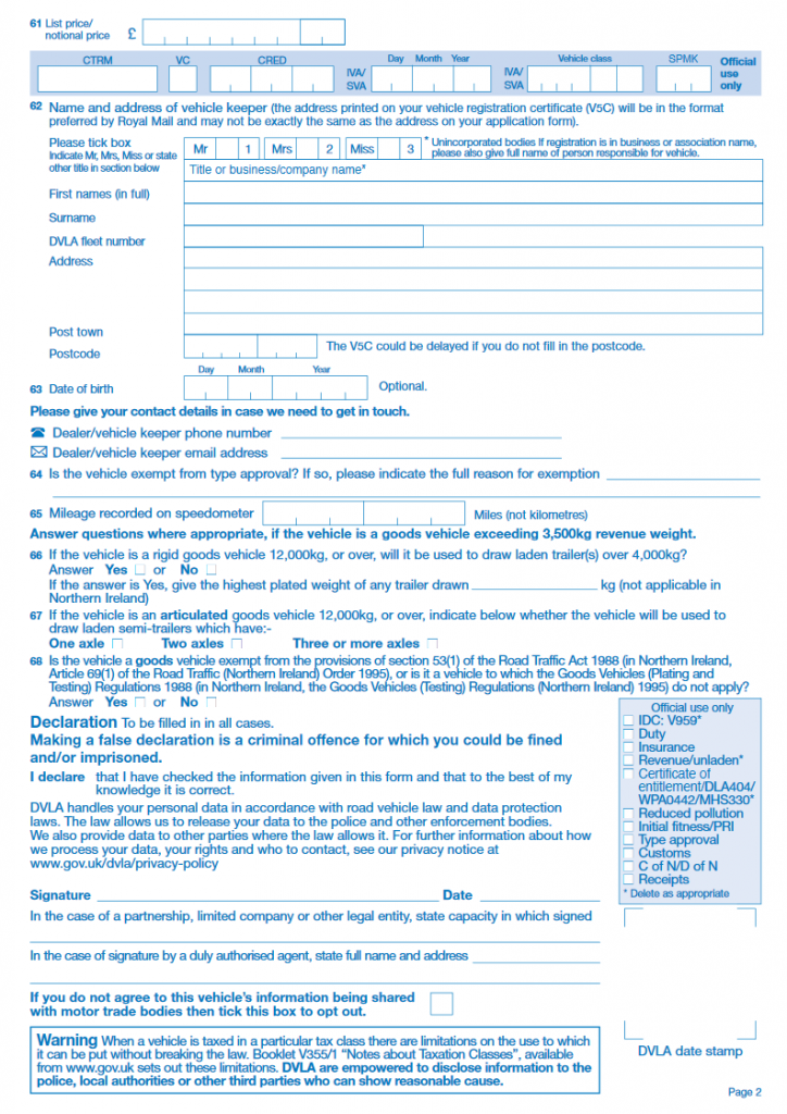 the dvla v55/5 form online to download, this is the second of two pages.