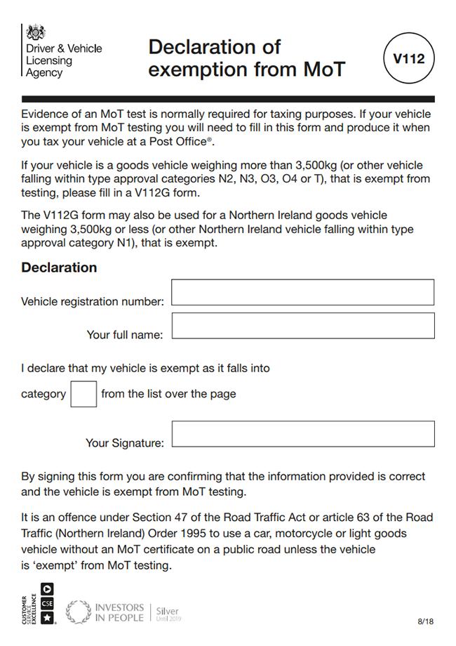 DVLA Declaration of Exemption from MOT - V112 Form